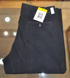 伟德国际1946伟德国际娱乐城betvictor12伟德官网休闲裤K2643