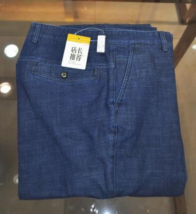 伟德国际1946伟德国际娱乐城betvictor12伟德官网牛仔裤K2617