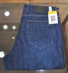 博尔顿香港神算资料新款牛仔裤K2623