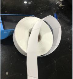 A0008加厚型不干胶热敏打印纸:40*70