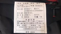 A8828修身韩版帽款中长款实力商家品质保证