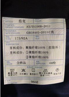 JH9668