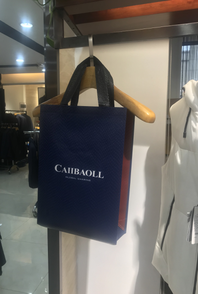 C1927凯宝龙 无纺布淋膜带 CAIIBAOLL 夹克,棉服,T恤,衬衫