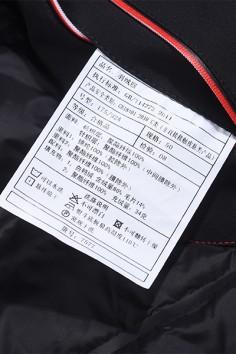 A7577 香港神算资料 2019 不可拆卸帽子 羽绒服