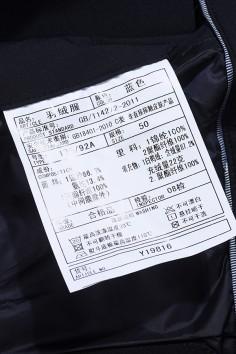 AY19816 伟德国际娱乐城 2019 翻领 中长款羽绒服