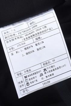 J19109 秋冬 2019 立领 茄克