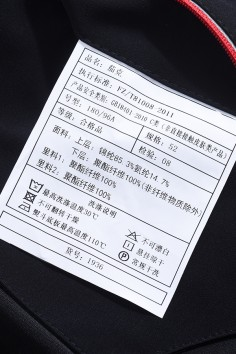 J1936     秋冬新款立领夹克