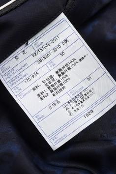 J1929 伟德国际娱乐城 翻领休闲 茄克