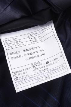 JA8821 秋冬 2019 翻领 茄克