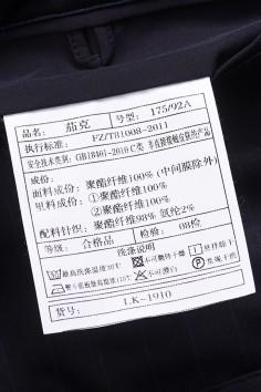 LK1910 秋冬 立领  夹克