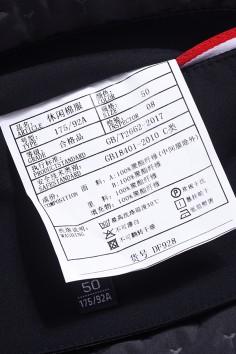 DF928 伟德国际娱乐城 2019 可拆卸帽子 棉服