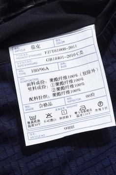 J9988 香港神算资料 2019 立领 茄克