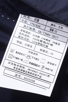X6629208 秋冬 2019  西服