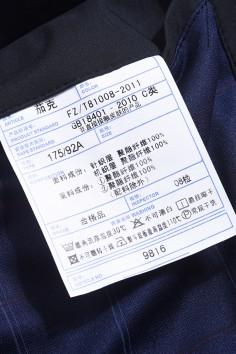 JQ9816 香港神算资料 2019  翻领 茄克