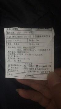 AQ5966 秋冬 2019 獭兔毛领 羽绒服