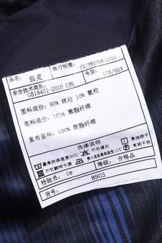 J8903 秋冬 2019 立领 茄克