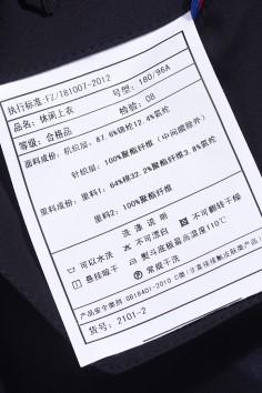 J2101 秋冬 2019 翻领 茄克