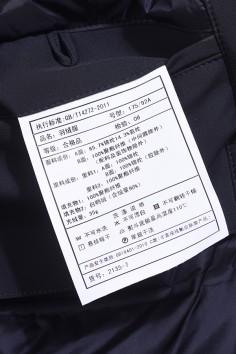 A2135 大乐透倍投计算 2019 翻领 羽绒服