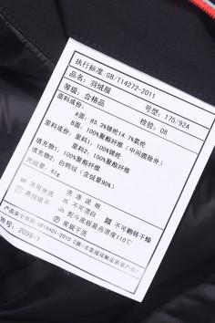 A2098 香港神算资料 2019 不可拆卸帽子 羽绒服