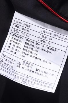 YBK19178 秋冬 2019 可拆卸帽子 羽绒服
