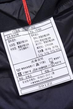 A59122 大乐透倍投计算 2019立领 棉服