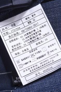 X6629216 大乐透倍投计算 2019 西服