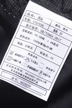 X6629219 秋冬 2019 西服