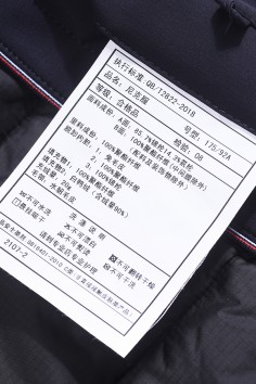N2107 大乐透倍投计算 2019 水貂领 尼克服