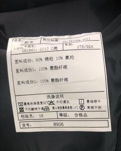 JF8906 秋冬 2019 翻领 茄克