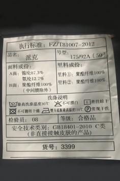 F3399  秋冬 2019 立领 中长款 风衣