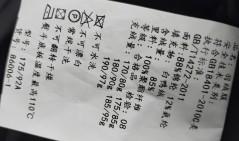 2019伟德国际娱乐城betvictor12伟德官网羽绒服