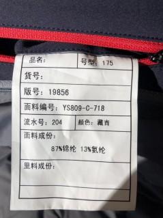 A19856 大乐透倍投计算 2019 可拆卸帽款 羽绒服