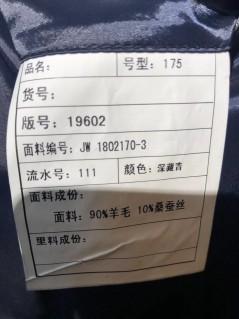 Y19602 秋冬 2019 棒球领 羊毛 茄克