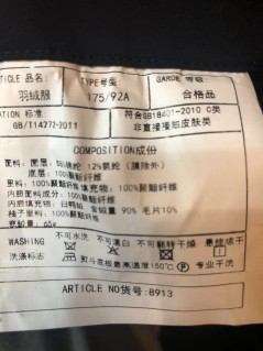 A8913 香港神算资料 2019 可拆卸帽子 羽绒服