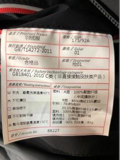 A88227 香港神算资料 2019 可拆卸帽子 长款 羽绒服