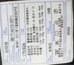 A9669 香港神算资料新款帽款羽绒服