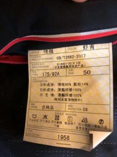 M1958 伟德国际娱乐城 2019 棉服