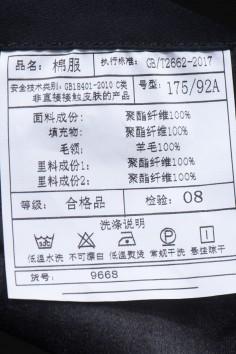 MY9668 伟德国际娱乐城棉服