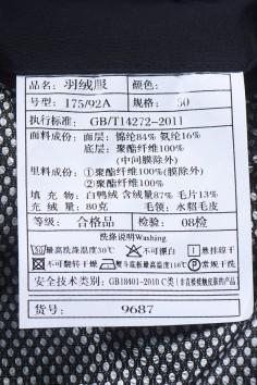AZ9687 秋冬 2019 水貂毛领 羽绒服