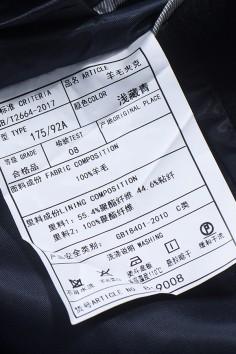 Y819008 秋冬 2019 翻领 羊毛 大衣