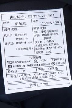A7799 秋冬 2019 翻领 羽绒服