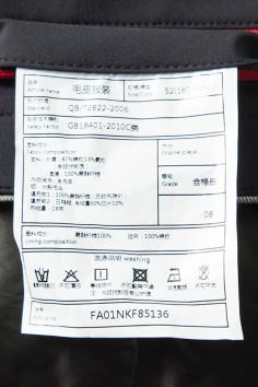NKF85136