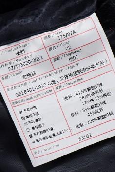 X83102 秋冬 2019 羊毛 便西