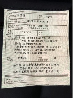 A98255 秋冬 2019  可拆卸帽子 羽绒服