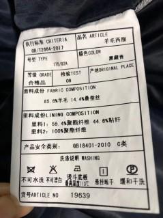 X19639   2019bet356体育app_bet356周六提款要几天_bet356骗羊毛便西