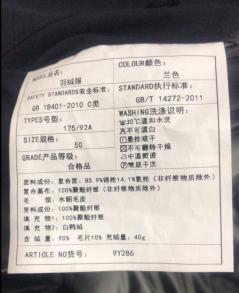 A9Y286 秋冬 2019 水貂 立领 羽绒服
