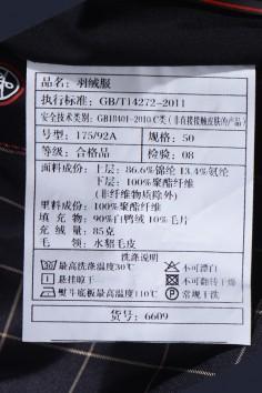 AZ6609 秋冬新款水貂羽绒服