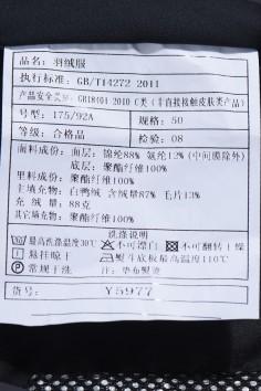 AY5977 秋冬 2019  可拆卸帽子 羽绒服