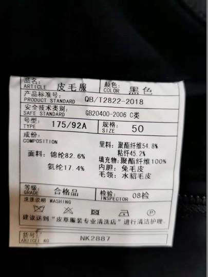 NK2887 伟德国际娱乐城 2019 立领 水貂 羽绒服