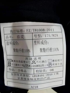 JA218 春装 2020 翻领 夹克